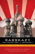 Rasskazy New Fiction From A New Russia