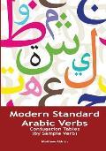 Modern Standard Arabic Verbs: Conjugation Tables (by Sample Verb)