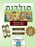 Bar/Bat Mitzvah Survival Guides: Toledot (Weekdays & Shabbat PM)