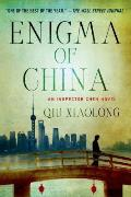 Enigma of China An Inspector Chen Novel
