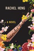 Suicide Club A Novel