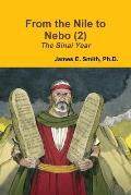 From the Nile to Nebo (2)