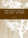 Torah Gematria of the Set-Apart Spirit - The Mahdi