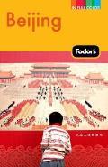 Fodors Beijing 3rd Edition