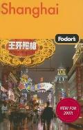 Fodors Shanghai 1st Edition