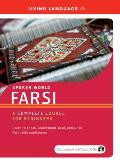 Farsi A Complete Course for Beginners With Coursebook Persian