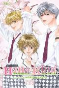 Hana-Kimi, Volume 1-3