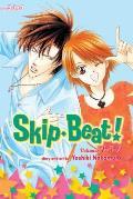 Skip Beat!, Volume 2