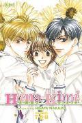 Hana Kimi 3 In 1 Edition Volume 3