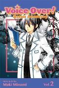 Voice Over Seiyu Academy Volume 2
