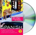 Spanish 2 [With Companion Book]
