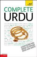 Complete Urdu: Teach Yourself