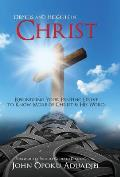Depths and Heights in Christ