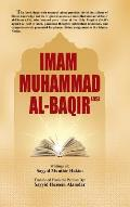 Imam Muhammad Al-Baqir (As)