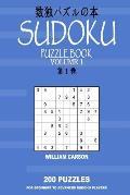 Sudoku Puzzle Book: Volume 1