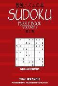 Sudoku Puzzle Book: Volume 2