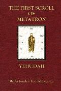 The First Scroll of Metatron: Yehudah