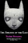 Theater Of The Ears