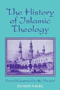 History of Islamic Theology