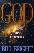 God Discover His Character