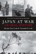 Japan at War An Oral History