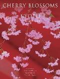 Cherry Blossoms of Kyoto: A Seasonal Portfolio
