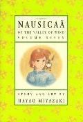 Nausicaa Of The Valley Of Wind 07