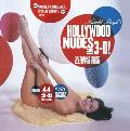 Harold Lloyds Hollywood Nudes in 3D
