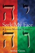 Seek My Face Jewish Mystical Theology