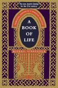 Book of Life Embracing Judaism as a Spiritual Practice