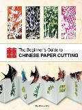Beginners Guide to Chinese Paper Cutting