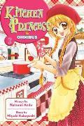 Kitchen Princess Omnibus, Volume 3