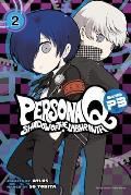 Persona Q Shadow of the Labyrinth Side P3 Volume 2