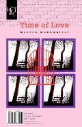Time of Love: Nobat-E Asheghi