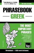 English-Greek Phrasebook and 1500-Word Dictionary