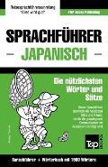 Sprachfuhrer Deutsch-Japanisch Und Kompaktworterbuch Mit 1500 Wortern
