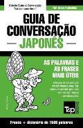 Guia de Conversacao Portugues-Japones E Dicionario Conciso 1500 Palavras