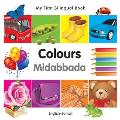 My First Bilingual Book-Colours (English-Somali)