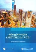 Reform of Ownership in Modern China - A Historical, Political and Economic Analysis