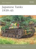 Japanese Tanks 1939–45