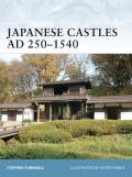 Japanese Castles Ad 250 1540
