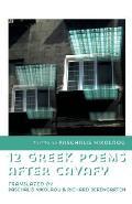 12 Greek Poems After Cavafy