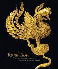 Royal Taste: The Art of Princely Courts in Fifteenth-Century China