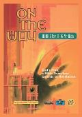 On the Way 11-14's - Book 5