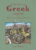 Traditional Greek Cooking: A Memoir with Recipes