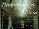 Hammaming in the Sham: A Journey Through the Turkish Baths of Damascus, Aleppo and Beyond