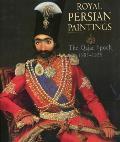 Royal Persian Paintings
