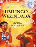 Umlingo Wezindaba