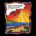 Nahj Al-Balaghah: (Peak of Eloquence) for Children