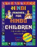 Hindi Teacher for Hindu Children Color Coded